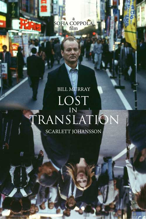 Lost-In-Translation-movie-poster